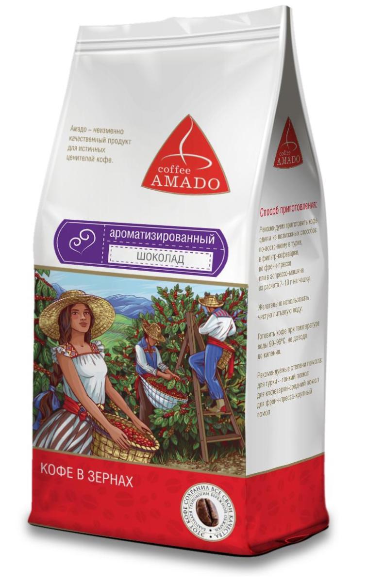 AMADO Шоколад кофе в зернах, 500 г0120710AMADO Шоколад - это классическое сочетание изысканного вкуса кофе с ароматом шоколада. Рекомендуемый способ приготовления: по-восточному, френч-пресс, фильтр-кофеварка, эспрессо-машина.