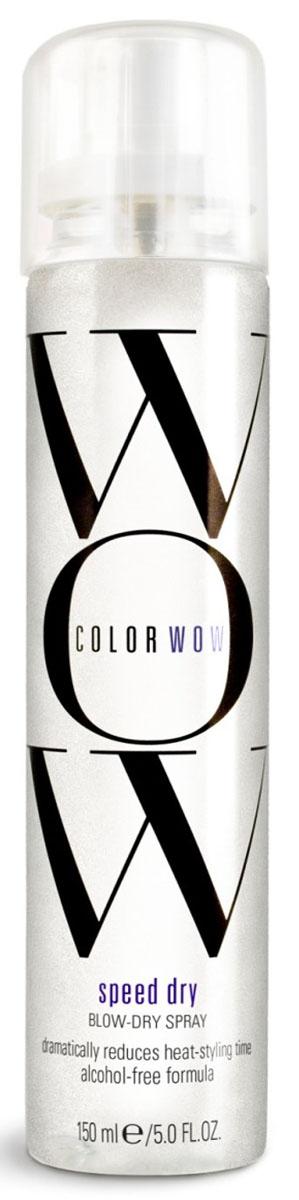 COLOR WOW Спрей для укладки и придания блеска волосам с термозащитным действием, 150 млSatin Hair 7 BR730MNСпрей значительно снижает тепловое воздействие на волосы во время применения стайлинговых приборов и сокращает время укладки. Этот уникальный спрей не содержит спирта, препятствует повреждению волос и удерживает необходимую влагу внутри кутикулы. Благодаря специальной прозрачной оболочке, спрей не только обеспечивает невидимую защиту волосам, но и придает роскошный блеск. Благодаря входящему в состав комплексу аминокислот на основе кератина, протеинов шелка и пантенола, спрей укрепляет волосы, делает их мягкими и обеспечивает здоровый естественный вид.