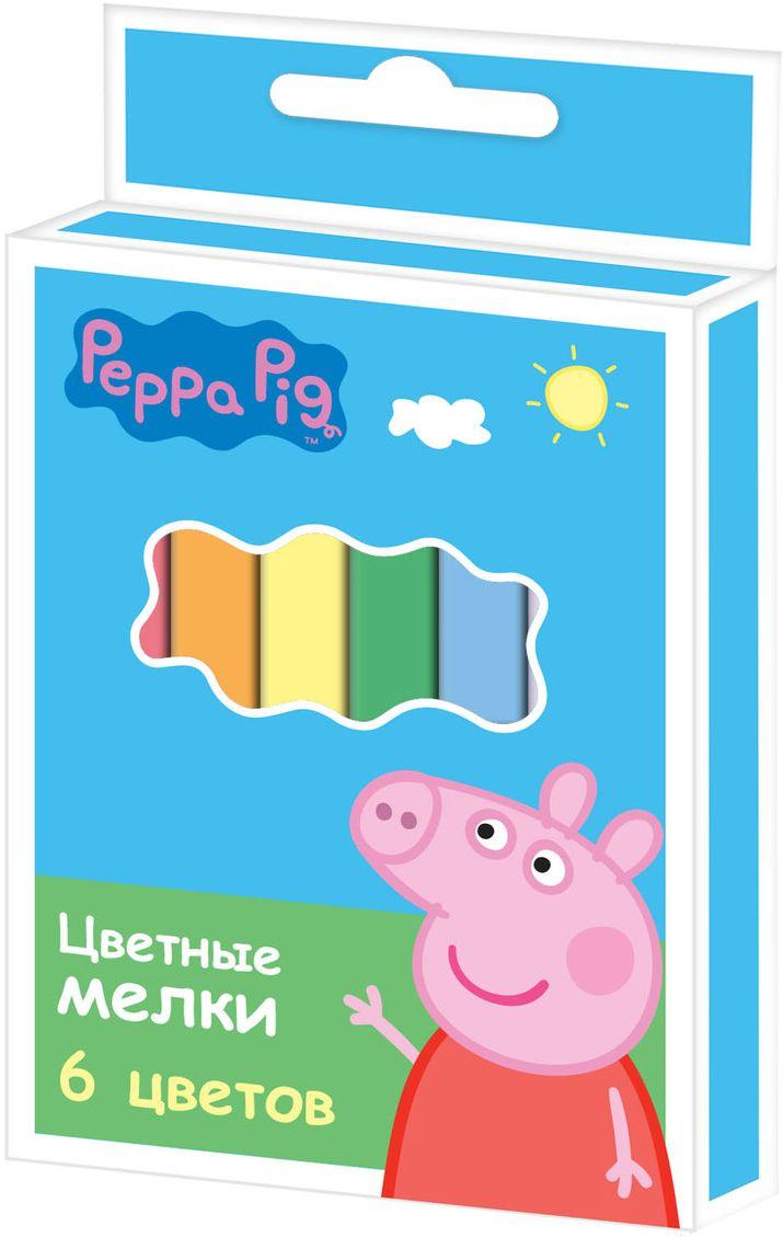 Peppa Pig Мелки Свинка Пеппа 6 цветовFS-00102Набор цветных мелков Peppa Pig Свинка Пеппа поможет детям создавать яркие большие картины на асфальте и других шероховатых поверхностях, развивая при этом творческие способности, воображение, цветовосприятие и моторику рук. В набор входит 6 цветных мелков с удобным квадратным сечением. Мелки имеют яркие цвета, прочны, устойчивы к стиранию, не крошатся в руках.