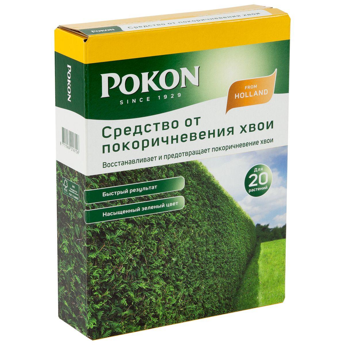 Удобрение Pokon для хвойных растений от покоричневения, 1 кг8711969016156Удобрение Pokon для хвойных растений от покоричневения:Если вечнозеленые растения меняют цвет на желтовато-бурый или коричневый, это обычно свидетельствует о дефиците магния. Проблему можно решить с помощью специального удобрения Pokon. Оно восстанавливает уровень магния в растениях, возвращая им естественный зеленый цвет.Инструкция по применению:- Вносите удобрение 1 раз в год, с марта по август.- Отмерьте нужное количество удобрения мерной ложечкой: для профилактики дефицита магния — 50 г на 1 кв. м (для хвойных растений) или 20 г на 1 кв. м (для других вечнозеленых растений); для восстановления покоричневевшей хвои — 150 г на 1 кв. м.- Равномерно насыпьте гранулы вокруг каждого растения или вдоль живой изгороди.- Смешайте гранулы с верхним слоем грунта.- Полейте грунт, и удобрение немедленно начнет действовать.- При необходимости повторите подкормку через 4–6 недель.Состав:16% — оксид магния (MgO).Удобрение соответствует нормам ЕС.