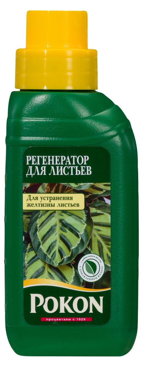 Регенератор растений Pokon Зеленая сила, 250 млC0038550Регенератор растений Pokon — Зеленая силаЭто удобрение восстанавливает пожелтевшие листья. За счет высокого содержания железа обеспечивается интенсивная терапия растений с признаками хлороза, вызванного недостатком питательных веществ. Железо стимулирует образование хлорофилла в растениях. В сочетании со сбалансированным количеством питательных веществ (микроэлементов) это позволяет восполнить дефицит. Пожелтевшие листья восстанавливаются и снова приобретают красивый зеленый цвет.Инструкция по применению:- Перед применением встряхните.- Добавьте удобрение в воду для полива, отмерив нужное количество мерной крышечкой (5 мл на 1 л воды).- Используйте удобрение круглый год.- После каждого полива ополаскивайте лейку чистой водой.- Для достижения оптимального результата используйте в сочетании с другими удобрениями Pokon.Удобрение не восстанавливает повреждения растений в результате поражения болезнями и вредителями. Для этого существуют специальные средства, например наша линия «Pokon СТОП».Удобрение соответствует нормам ЕС.