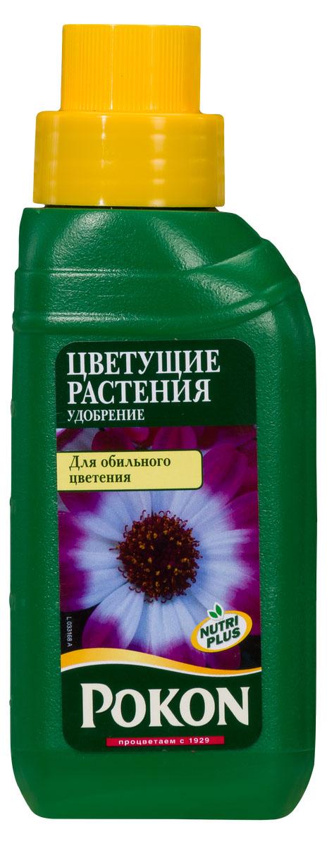 Удобрение Pokon для цветущих растений, 250 млC0038550Удобрение Pokon для цветущих растений:NPK 5 + 5 + 7 с добавкой микроэлементов и гуминовых экстрактов.Это сбалансированное удобрение специально разработано для цветущих растений. Новая формула включает необходимые питательные элементы в сочетании с натуральной добавкой из гуминовых экстрактов. Благодаря этому оптимизируется естественный баланс грунта и улучшается доступ питательных веществ к растениям, обеспечивается обильное и пышное цветение. Гуминовые экстракты делают растения более сильными и здоровыми, а повышенное содержание калия способствует формированию бутонов.Инструкция по применению:- Добавьте удобрение в воду для полива (10 мл на 1 л воды).- Поливайте растения раствором удобрения 1 раз в неделю.- Зимой уменьшайте дозировку вдвое (5 мл на 1 л воды).- Используйте для подкормки всех видов цветущих растений.Состав:Жидкое удобрение с соотношением NPK 5 + 5 + 7 и с добавкой микроэлементов, содержащее гуминовые экстракты с натуральными питательными веществами.Удобрение соответствует нормам ЕС.
