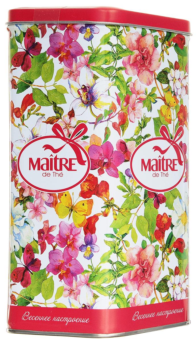Maitre Весеннее настроение черный листовой чай, 90 гбая008Maitre Весеннее настроение - это черный байховый кенийский среднелистовой чай с нежно-фиолетовыми цветками мальвы, лепестками белой и желтой календулы и красно-оранжевого сафлора. Приятный вкус и нежный аромат напитка создадут весеннее настроение. Жестяная банка с ярким, праздничным, весенним дизайном сделает чай замечательным подарком для ваших друзей и близких.