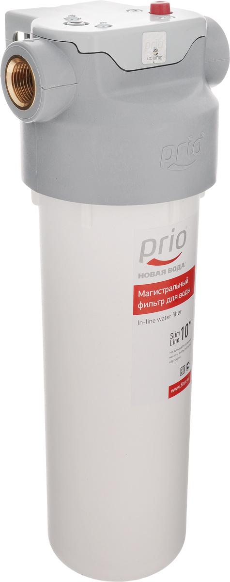 Фильтр для воды Prio Новая вода Slim Line 10, магистральный, для холодной воды картридж механической очистки новая вода к101