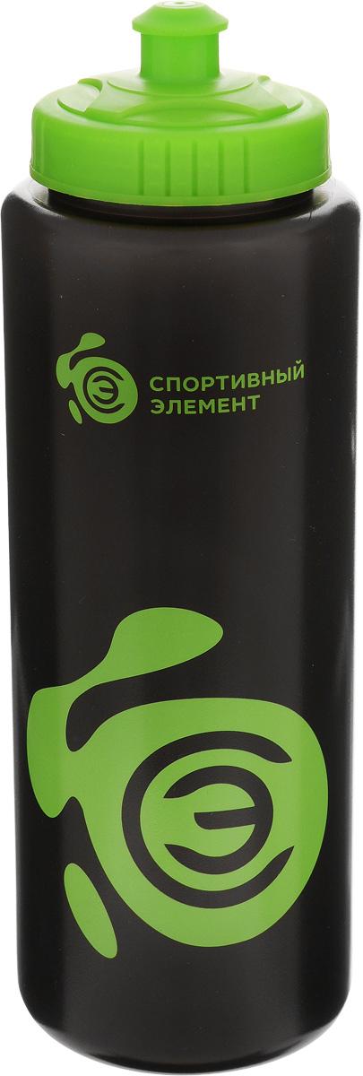 Бутылка для воды Спортивный элемент Нефрит, 1 лRM-04Стильная бутылка для воды Спортивный элемент Нефрит, изготовленная из высококачественного полипропилена (пластика), оснащена крышкой, которая плотно и герметично закрывается, сохраняя свежесть и изначальную температуру напитка. Мягкий силиконовый носик бутылки предотвращает проливание и безопасен для зубов и десен. Изделие прекрасно подойдет для использования в жаркую погоду: вода долго сохраняет первоначальные свойства и вкусовые качества. При необходимости в бутылку можно заливать витаминизированные напитки, соки или протеиновые коктейли. Такую бутылку можно без опаски положить в рюкзак, закрепить на поясе или велосипедной раме. Она пригодится как на тренировках, так и в походах или просто на прогулке.Диаметр горлышка бутылки: 5,5 см.Высота бутылки (без учета крышки): 22,7 см.