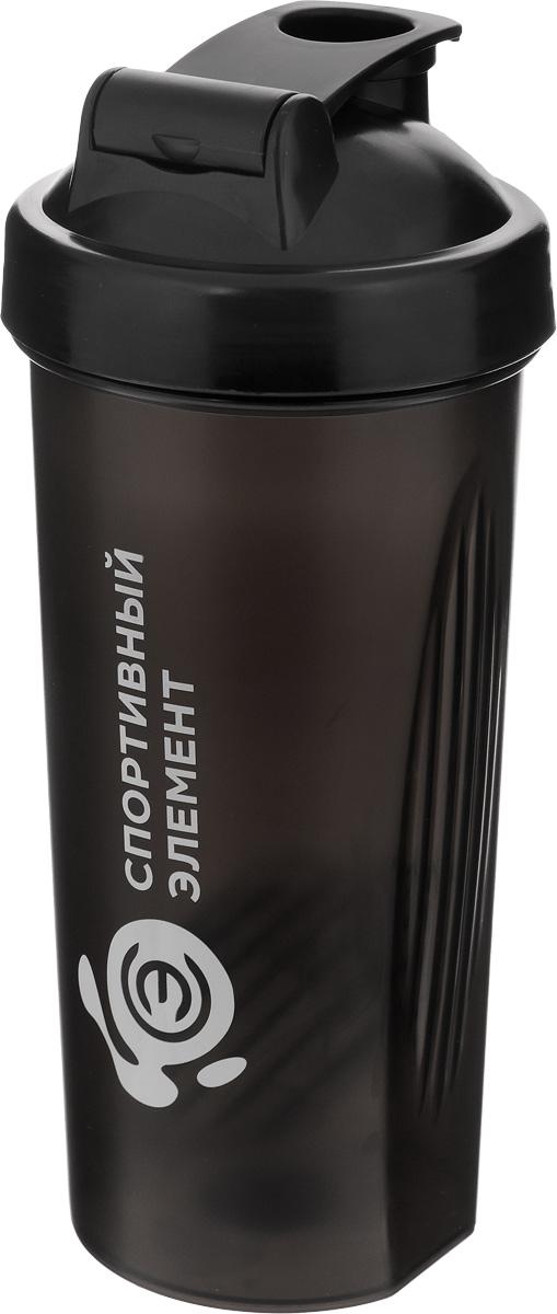 Шейкер Спортивный элемент Оникс, 600 млFABLSEH10002Шейкер Спортивный элемент Оникс, изготовленный из высококачественного полипропилена (пластика), оснащен крышкой, которая плотно и герметично закрывается, сохраняя изначальную температуру напитка. Носик шейкера закрывается защелкой, благодаря чему содержимое не прольется и дольше останется свежим. Изделие прекрасно подойдет для использования в жаркую погоду: вода долго сохраняет первоначальные свойства и вкусовые качества. При необходимости в шейкер можно наливать витаминизированные напитки, соки, протеиновые или углеводные коктейли. Внутри шейкера находится металлическое приспособление, предназначенное для лучшего взбалтывания содержимого. На внешней стенке изделия нанесена мерная шкала. Такой шейкер можно без опаски положить в рюкзак, закрепить на поясе или велосипедной раме. Он пригодится как на тренировках, так и в походах или просто на прогулке.Диаметр шейкера (по верхнему краю): 8,5 см. Высота шейкера (без учета крышки): 19 см. Диаметр приспособления: 5,5 см.