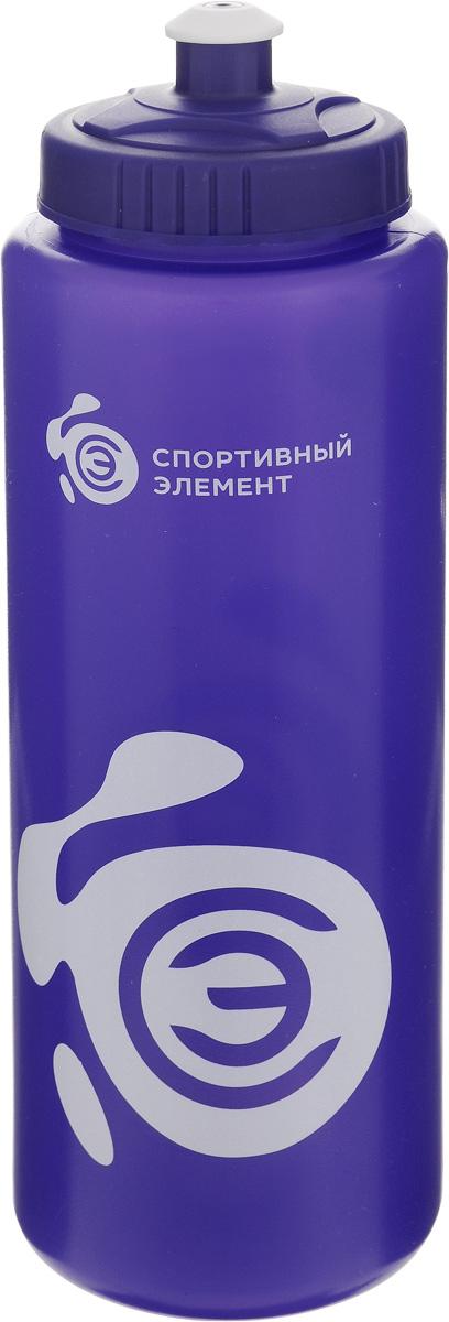 Бутылка для воды Спортивный элемент Кунцит, 1 л00018Стильная бутылка для воды Спортивный элемент Кунцит, изготовленная из высококачественного полипропилена (пластика), оснащена крышкой, которая плотно и герметично закрывается, сохраняя свежесть и изначальную температуру напитка. Мягкий силиконовый носик бутылки предотвращает проливание, и безопасен для зубов и десен. Изделие прекрасно подойдет для использования в жаркую погоду: вода долго сохраняет первоначальные свойства и вкусовые качества. При необходимости в бутылку можно наливать витаминизированные напитки, соки или протеиновые коктейли. Такую бутылку можно без опаски положить в рюкзак, закрепить на поясе или велосипедной раме. Она пригодится как на тренировках, так и в походах или просто на прогулке.Диаметр горлышка бутылки: 5,5 см.Высота бутылки (без учета крышки): 22,7 см.