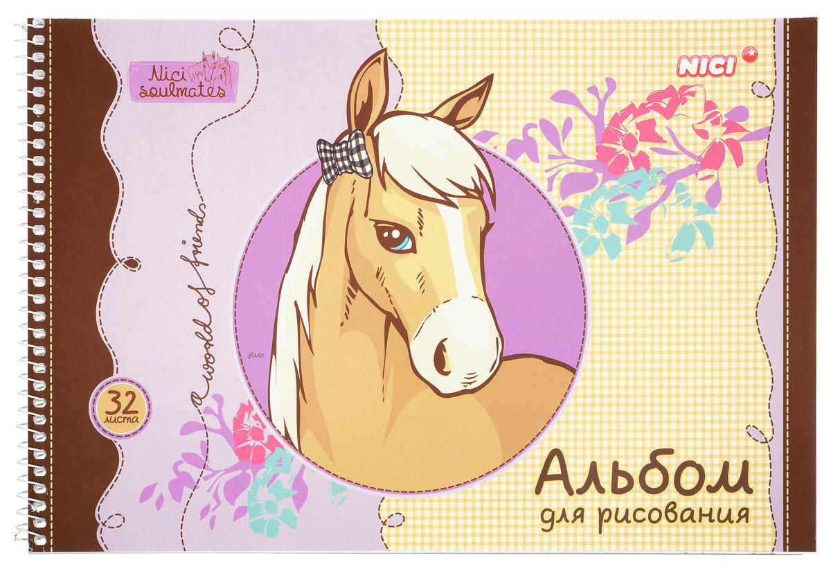 Hatber Альбом для рисования Грациозные лошадки 32 листа 1492572523WDАльбом для рисования Hatber Грациозные лошадки будет вдохновлять ребенка на творческий процесс.Альбом изготовлен из белоснежной бумаги с яркой обложкой из плотного картона, оформленной изображением лошадки. Внутренний блок альбома состоит из 32 листов бумаги, которые снабжены микроперфорацией и являются отрывными. Способ крепления - спираль.Высокое качество бумаги позволяет рисовать в альбоме карандашами, фломастерами, акварельными и гуашевыми красками. Во время рисования совершенствуются ассоциативное, аналитическое и творческое мышления. Занимаясь изобразительным творчеством, малыш тренирует мелкую моторику рук, становится более усидчивым и спокойным.