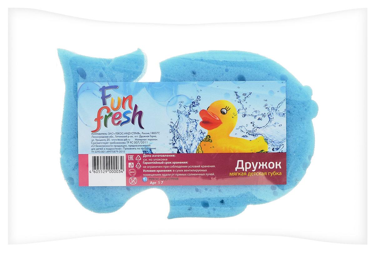 Губка для детской кожи Fun Fresh Дружок. Рыбка5010777139655Детская губка для тела Fun Fresh Дружок, выполненная из поролона, подходит для нежной и чувствительной кожи ребенка. Она поможет бережно и тщательно ухаживать за детской кожей, превращая процесс купания в увлекательную игру, ведь она выполнена в форме рыбки.