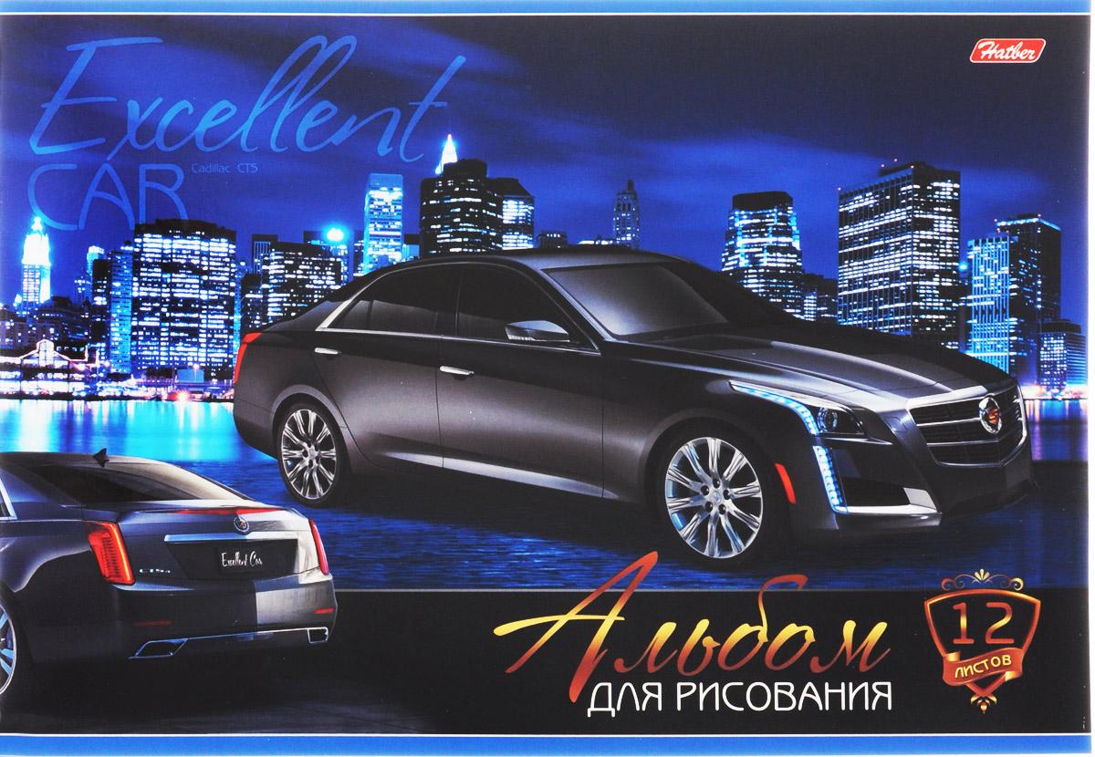 Hatber Альбом для рисования Cadillac CTS 12 листов12А4В_15264Альбом для рисования Hatber Cadillac CTS будет вдохновлять ребенка на творческий процесс.Альбом изготовлен из белоснежной бумаги с яркой обложкой из плотного картона, оформленной изображением легкового автомобиля класса люкс. Внутренний блок альбома состоит из 12 листов бумаги, скрепленных двумя металлическими скрепками.Высокое качество бумаги позволяет рисовать в альбоме карандашами, фломастерами, акварельными и гуашевыми красками. Во время рисования совершенствуются ассоциативное, аналитическое и творческое мышления. Занимаясь изобразительным творчеством, малыш тренирует мелкую моторику рук, становится более усидчивым и спокойным.
