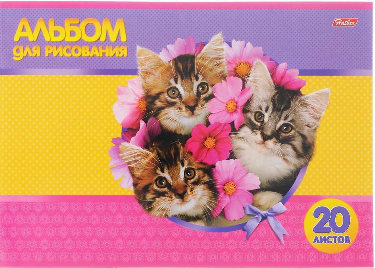 Hatber Альбом для рисования Кошки 20 листовС0350-01Альбом для рисования Hatber Кошки будет вдохновлять ребенка на творческий процесс.Альбом изготовлен из белоснежной бумаги с яркой обложкой из плотного картона, оформленной изображением очаровательных кошек. Внутренний блок альбома состоит из 20 листов бумаги. Способ крепления - скрепки.Высокое качество бумаги позволяет рисовать в альбоме карандашами, фломастерами, акварельными и гуашевыми красками. Во время рисования совершенствуются ассоциативное, аналитическое и творческое мышления. Занимаясь изобразительным творчеством, малыш тренирует мелкую моторику рук, становится более усидчивым и спокойным.