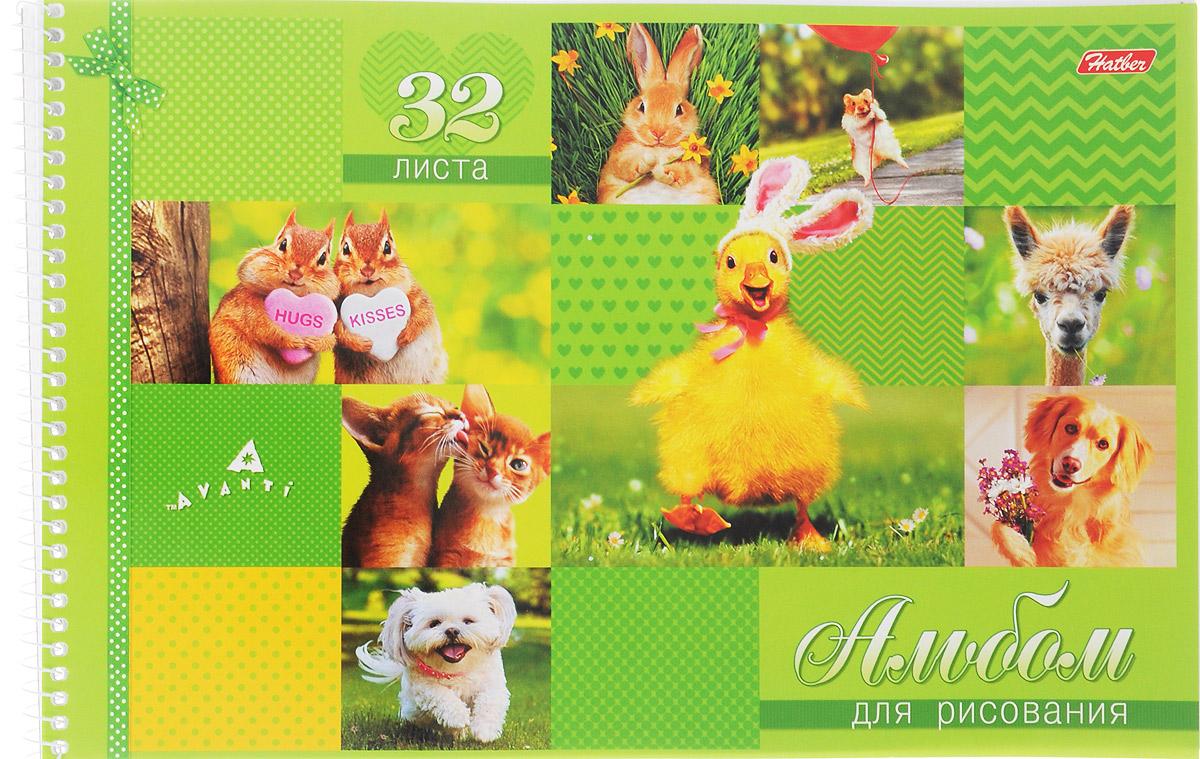Hatber Альбом для рисования Милашки 32 листа цвет салатовый32А4Всп_15065Альбом для рисования на боковой спирали Hatber Милашки непременно порадует маленького художника и вдохновит его на творчество.Альбом изготовлен из белоснежной бумаги с яркой обложкой из картона, оформленной изображением милых животных. Внутренний блок альбома состоит из 32 листов бумаги, которые снабжены микроперфорацией и являются отрывными.Высокое качество бумаги позволяет рисовать в альбоме карандашами, фломастерами, акварельными и гуашевыми красками.Во время рисования совершенствуются ассоциативное, аналитическое и творческое мышления. Занимаясь изобразительным творчеством, малыш тренирует мелкую моторику рук, становится более усидчивым и спокойным.