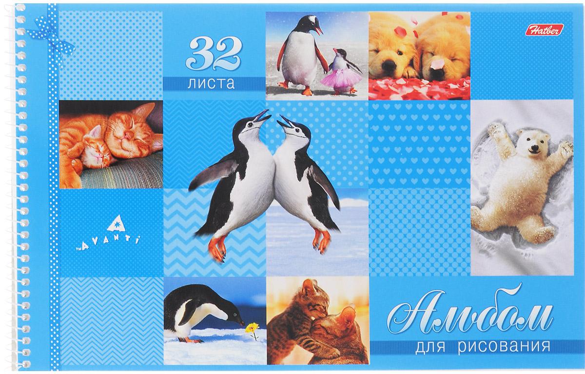 Hatber Альбом для рисования Милашки 32 листа цвет голубой32А4Всп_15067Альбом для рисования на боковой спирали Hatber Милашки непременно порадует маленького художника и вдохновит его на творчество.Альбом изготовлен из белоснежной бумаги с яркой обложкой из картона, оформленной изображением милых животных. Внутренний блок альбома состоит из 32 листов бумаги, которые снабжены микроперфорацией и являются отрывными.Высокое качество бумаги позволяет рисовать в альбоме карандашами, фломастерами, акварельными и гуашевыми красками.Во время рисования совершенствуются ассоциативное, аналитическое и творческое мышления. Занимаясь изобразительным творчеством, малыш тренирует мелкую моторику рук, становится более усидчивым и спокойным.