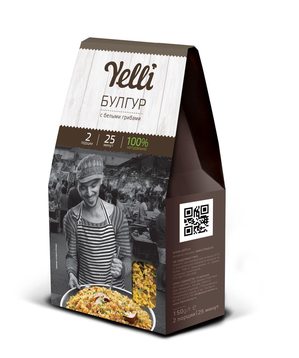 Yelli Булгур с белыми грибами, 150 г0120710Булгур – неотъемлемая часть традиционной турецкой и средиземноморской кухни. Это продукт обработки пшеницы, сохраняющий ее полезные свойства и хорошо известный европейским поварам. Благодаря высокой способности впитывать вкусы различных ингредиентов, булгур прекрасно дополняет овощи, мясо или грибы. Булгур с белыми грибами от Yelli – ароматное, быстрое и простое в приготовлении блюдо в лучших традициях турецкой кухни. Готовится 25 минут.