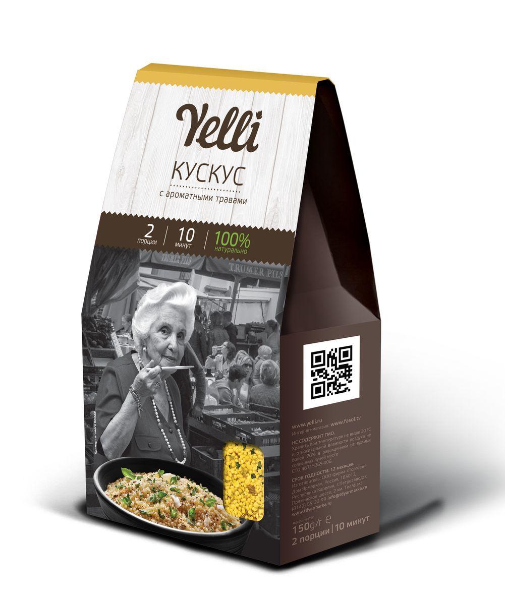 Yelli Кускус с ароматными травами, 150 г3400301Кускус отлично впитывает ароматы специй и других ингредиентов и лучше всего подходит для приготовления пряных блюд. Из стран Северной Африки в Средние века кускус попал в Европу, где его сразу оценили передовые шеф-повара того времени. Кускус с ароматными травами от Yelli – оригинальное пряное блюдо, не требующее долгого приготовления. Из него легко приготовить быстрый гарнир к мясу, рыбе, овощам или же самостоятельное блюдо. Готовится 5 минут.