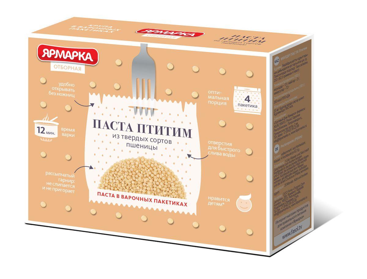 Ярмарка Отборная Птитим паста из твердых сортов пшеницы в пакетиках для варки, 4 шт по 62,5 г