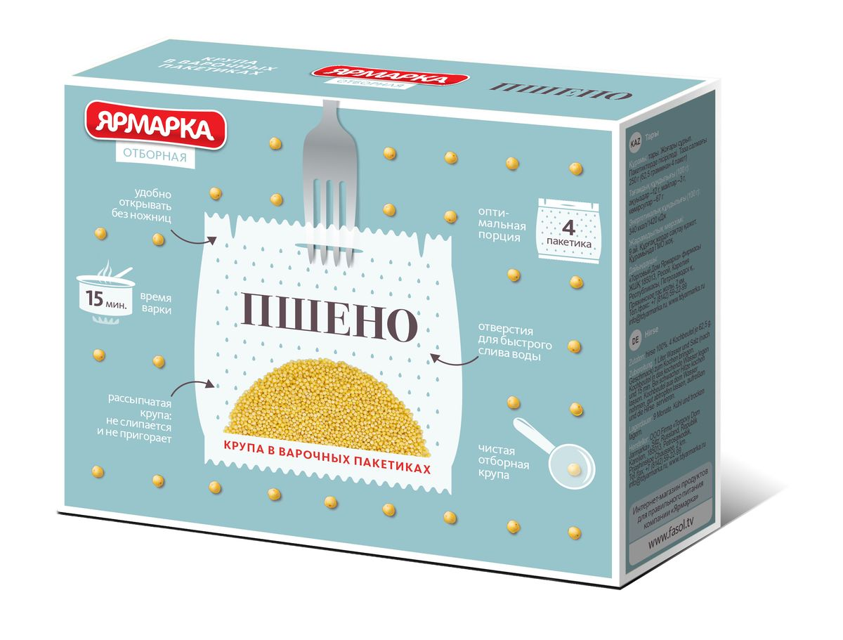 Ярмарка Отборная Пшено в варочных пакетиках, 4 шт по 62,5 г0120710Пшено - чистая крупа насыщенного желтого цвета. После варки остается рассыпчатой, поэтому подходит для гарниров, а еслив тарелку добавить кусочек сливочного масла и подать со стаканом молока, то получится вкусная каша.