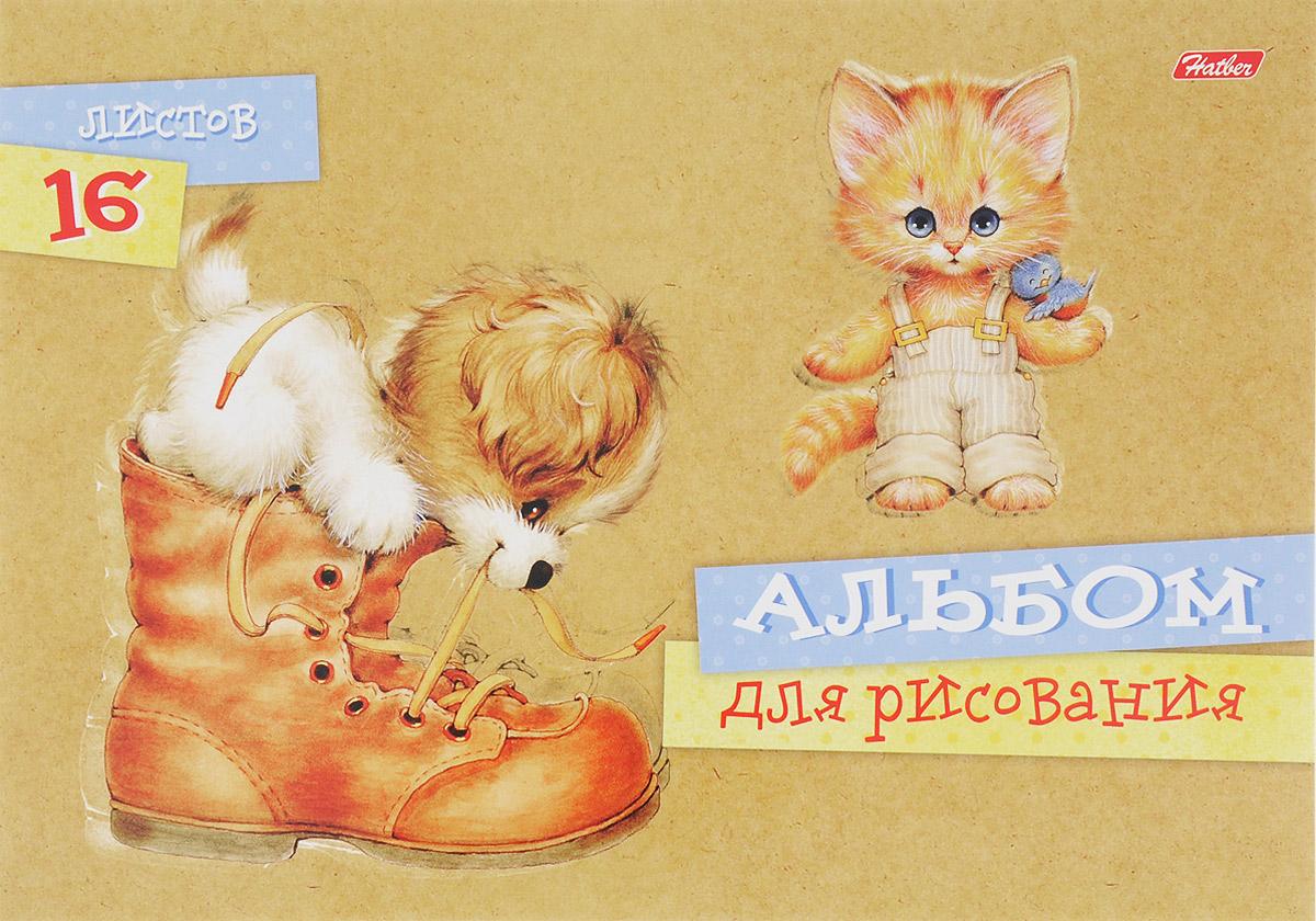 Hatber Альбом для рисования Щенок и котенок 16 листов72523WDАльбом для рисования Hatber Щенок и котенок будет вдохновлять ребенка на творческий процесс.Альбом изготовлен из белоснежной бумаги с яркой обложкой из плотного картона, оформленной изображением нежных и очаровательных детенышей зверей, которые подарят вам любовь и теплоту. Внутренний блок альбома состоит из 16 листов бумаги. Способ крепления - скрепки.Высокое качество бумаги позволяет рисовать в альбоме карандашами, фломастерами, акварельными и гуашевыми красками. Во время рисования совершенствуются ассоциативное, аналитическое и творческое мышления. Занимаясь изобразительным творчеством, малыш тренирует мелкую моторику рук, становится более усидчивым и спокойным.