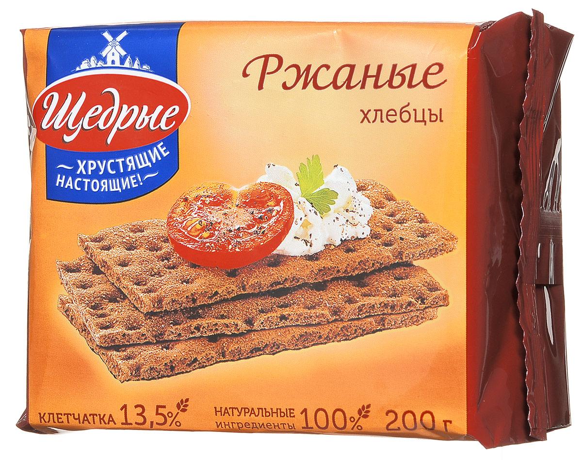Щедрые хлебцы ржаные, 200 г0120710Хрустящие ржаные хлебцы не только вкусные, но и полезные. Они содержат большое количество клетчатки (13,5%), а также витамины и минералы. 100% натуральный продукт, без консервантов, красителей и искусственных добавок. Отличная замена хлебобулочным изделиям, а также хороший диетический продукт.