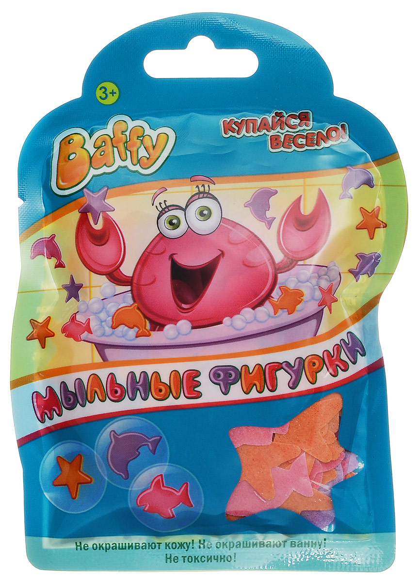 Baffy Мыльные фигурки цвет розовый оранжевый фиолетовыйD0106_голубойМыльные фигурки Baffy превратят купание в ванне в интересную, увлекательную игру. Фигурки можно клеить на детскую кожу, украшать стенку ванны, а также высыпать в воду и играть с ними. Фигурки хорошо мылятся и не окрашивают кожу и ванну.Безопасны для кожи ребенка. Вес: 8 гр.
