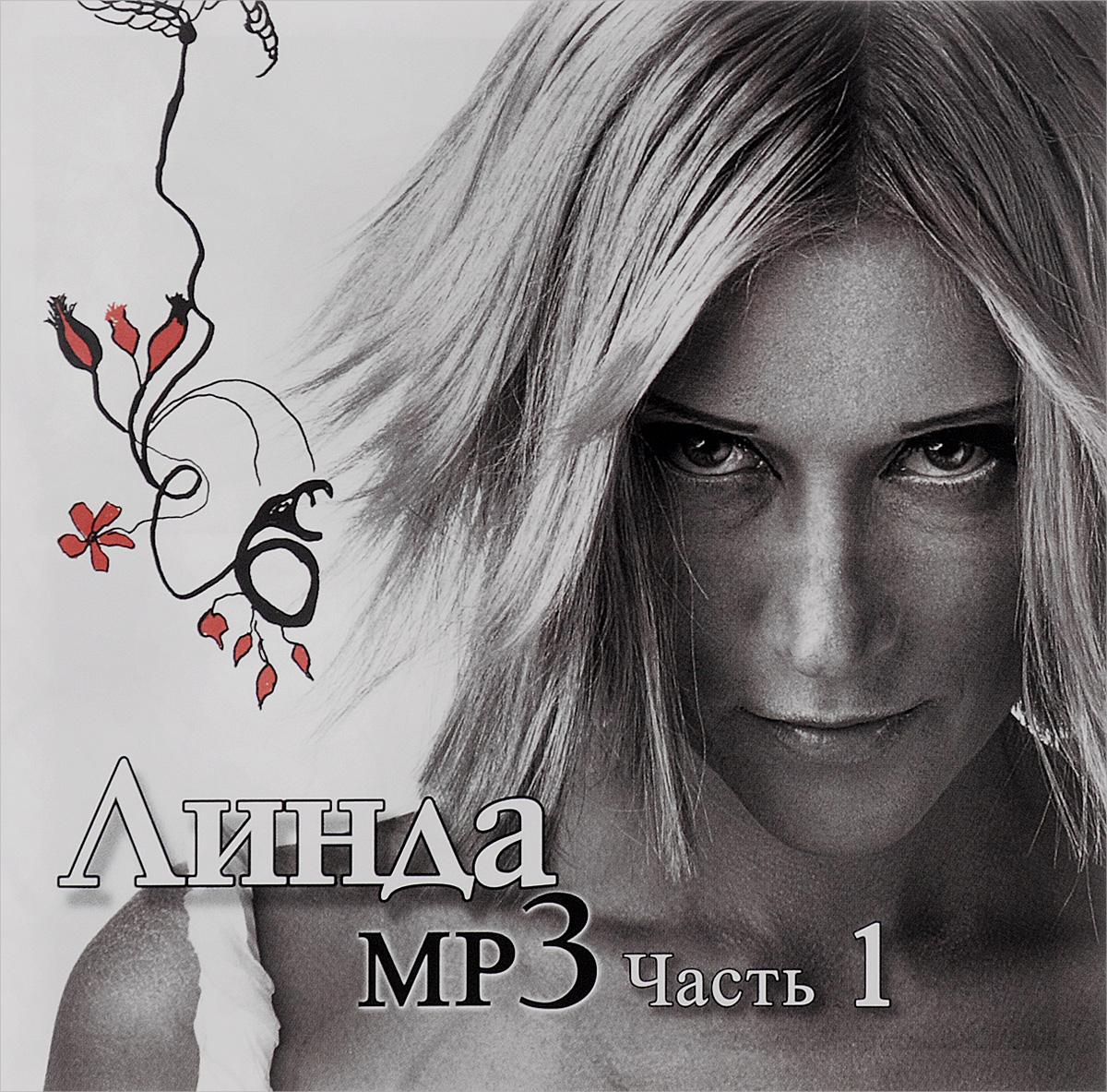 """На диске представлены следующие альбомы: 1. """"Песни тибетских лам"""" (1994) 2. """"Танцы тибетских лам"""" (1995) 3. """"Ворона"""" (1996) 4. """"Плацента"""" (1999) 5. """"Эмбрион. Right CD"""" (2000) 6. """"Эмбрион. Wrong CD"""" (2000)"""