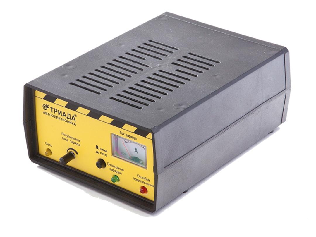 Зарядное устройство Триада BOUSH-20 6, профессиональное импульсное83564Зарядные устройства производства НПФ Триада предназначены для профессионального и частого использования в жестких условиях эксплуатации - зарядки автомобильных свинцово-кислотных аккумуляторных батарей напряжением 12В, а также они могут быть использованы как источник питания для 12-вольтовых потребителей, таких как уличная реклама, лампа накаливания, паяльник и др. Эти устройства более высокого класса позволяют зарядить батарею за короткое время, не допуская при этом опасного перенапряжения и выкипания электролита. Принцип работы - импульсные. Вы платите дороже за гарантированное качество и лучшие потребительские свойства. Сделано в России.Технические характеристики Режим зима/лето. Переключается на корпусе зарядного устройства. Индикация окончания заряда Индикация переполюсовки, защита от неправильного подключения аккумулятора Индикация короткого замыкания, защита от короткого замыкания Стрелочный индикатор тока заряда. Ток заряда до 6 Ампер для аккумуляторов от 40 до 90Ампер час Регулировка тока от 2 до 6 Ампер. Может использоваться в качестве источника питания для приборов, рассчитанных на напряжение 12 Вольт Вес нетто 750 г