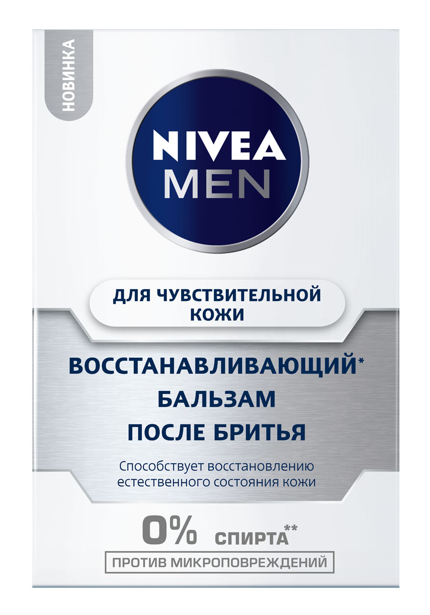 NIVEA Бальзам после бритья Восстанавливающий для чувствительной кожи 100 мл086-2-134233Быстро восстанавливает микроповреждения кожи. Ромашка Обладает сильным заживляющим и успокаивающим свойством. Солодка Ликохалкон А» является основным ингредиентом экстракта солодки и является самым эффективным противовоспалительным ингредиентом в уходе за кожей