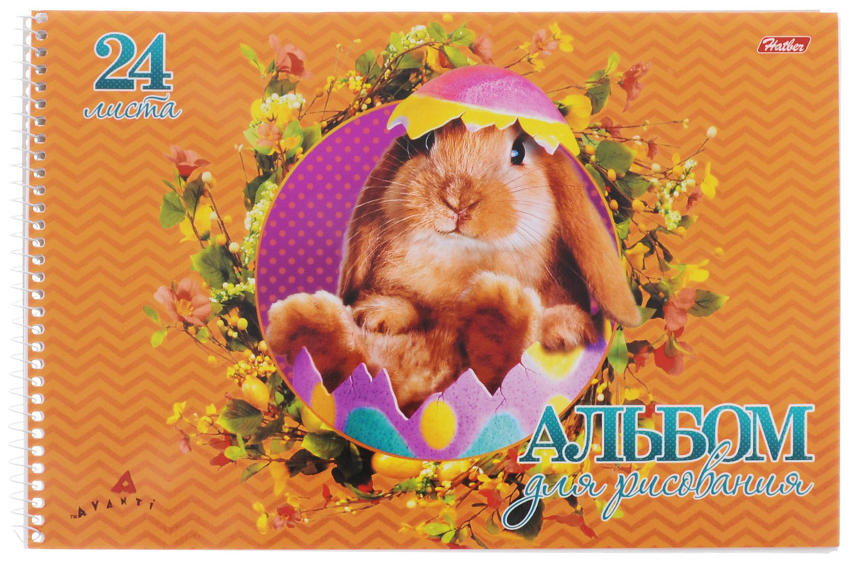 Hatber Альбом для рисования Милашки 24 листа цвет оранжевый24А4Всп_15108Альбом для рисования Hatber Милашки будет вдохновлять ребенка на творческий процесс.Альбом изготовлен из белоснежной бумаги с яркой обложкой из плотного картона, оформленной изображением кролика. Внутренний блок альбома состоит из 24 листов бумаги, которые снабжены микроперфорацией и являются отрывными. Способ крепления - спираль.Высокое качество бумаги позволяет рисовать в альбоме карандашами, фломастерами, акварельными и гуашевыми красками. Во время рисования совершенствуются ассоциативное, аналитическое и творческое мышления. Занимаясь изобразительным творчеством, малыш тренирует мелкую моторику рук, становится более усидчивым и спокойным.