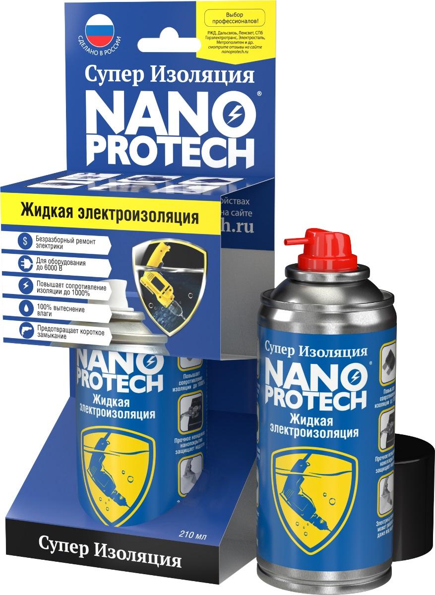 Жидкая электроизоляция NANOPROTECH Супер Изоляция, 210 мл021Единственное в мире средство на 100% вытесняющее влагу. Восстанавливает работу, поврежденного влагой электрооборудования, без его разборки. Препятствует токоутечке и пробою изоляции. Прочное, невидимое нанопокрытие надежно защитит любую бытовую, промышленную электрику и электронику даже под водой. Многократно продлевает срок эксплуатации устройств и оборудования. Мощная защита минимум на 1 год.Применимо для оборудования до 6000В