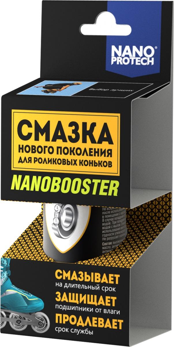 Смазка для роликовых коньков NANOPROTECH, 140 млS03301004Антикоррозийная смазка Nanobooster для роликов. Смазывает, защищает от коррозии и влаги. Устраняет скрипы на длительный срок.