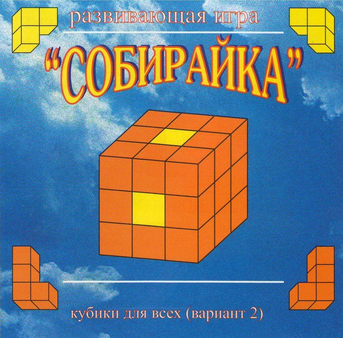 Корвет Обучающая игра Собирайка корвет обучающая игра грамота на математическом планшете учусь читать тетрадь 2