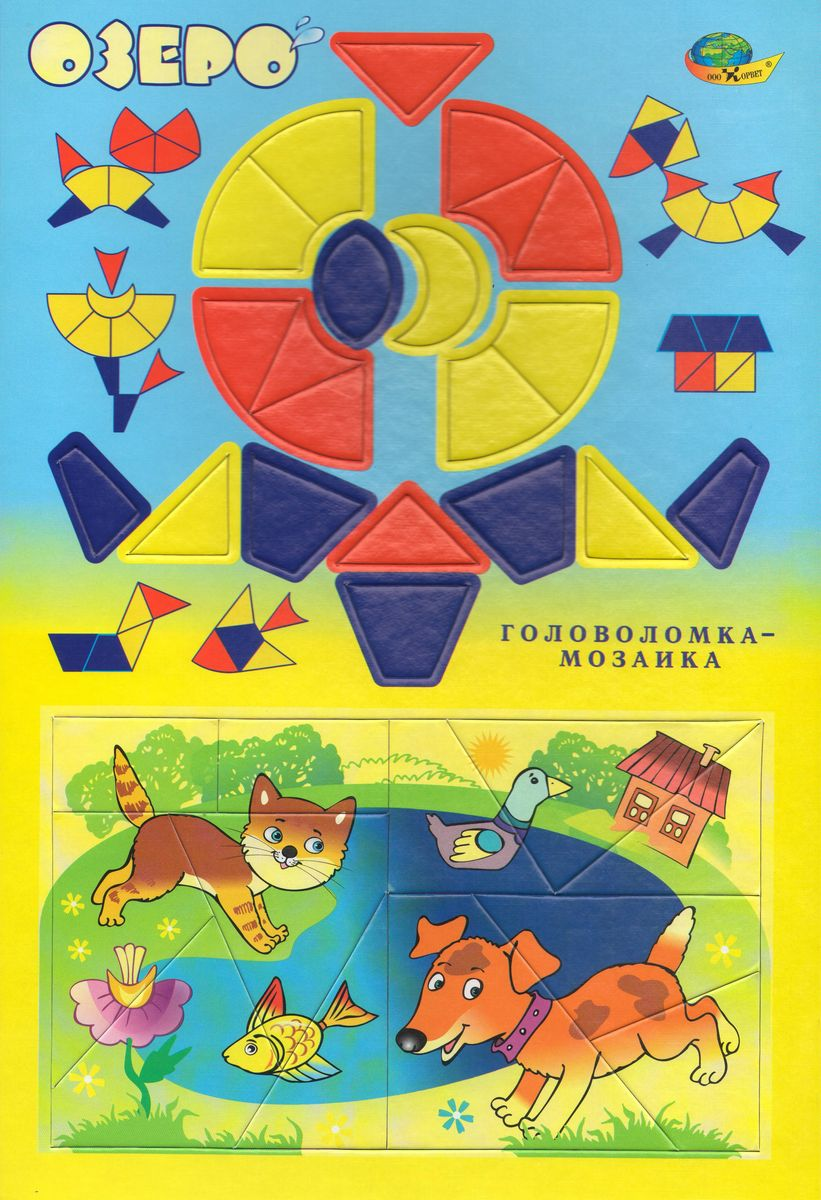 Корвет Обучающая игра Головоломка-мозаика Озеро корвет обучающая игра удивляйка 1