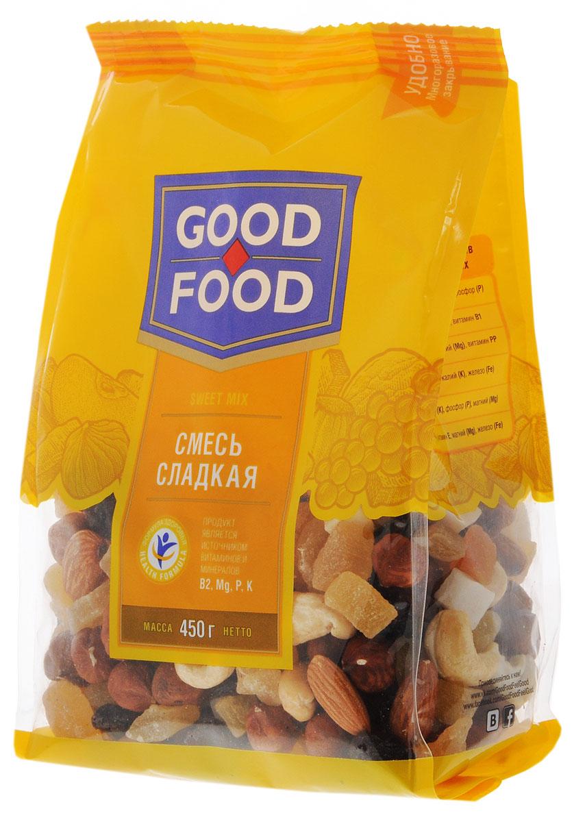 Good Food смесьсладкая,450г0120710Сладкая смесь от Good Food содержит множество ингредиентов, которые отлично утоляют голод, укрепляют иммунитет и являются источником витаминов и минералов.