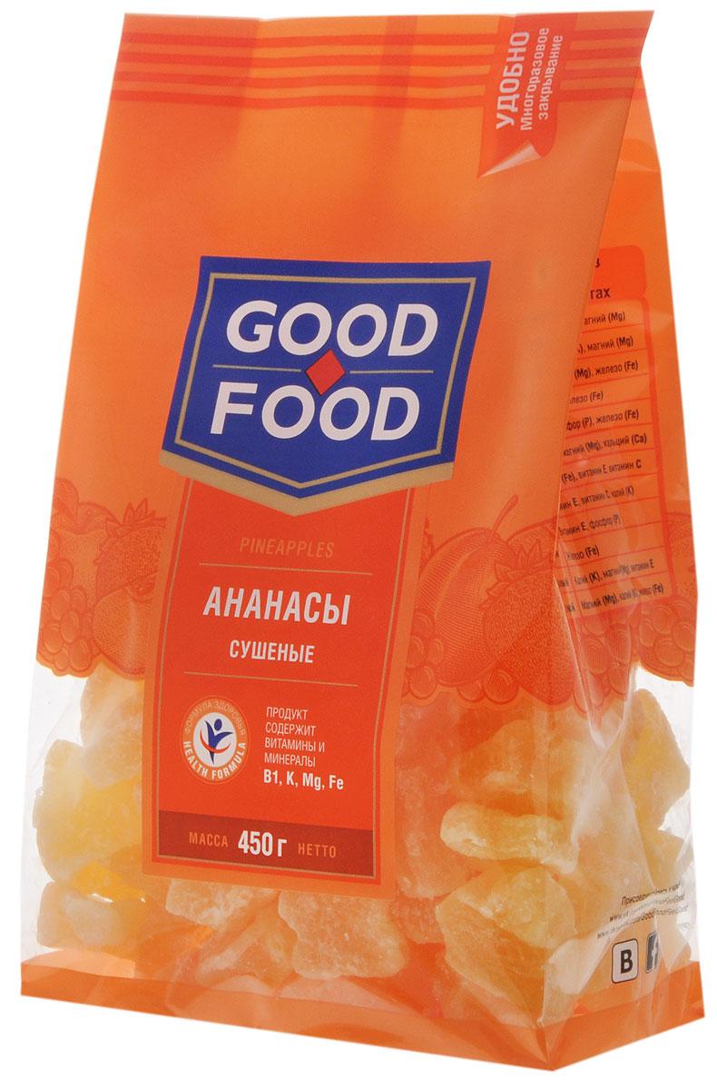 Good Food ананасысушеные,450г0120710Сушеные ананасы, которые отличаются сладким вкусом и приятным ароматом, с успехом заменяют конфеты, печенье и другие кондитерские изделия и являются, безусловно, полезным продуктом для перекуса между приемами пищи. Ананасы являются источником калия и магния, железа и цинка, а также витаминов группы B и клетчатки, полезной для пищеварения. Также сушеные ананасы помогают избавиться от отеков, придают силы и улучшают настроение.