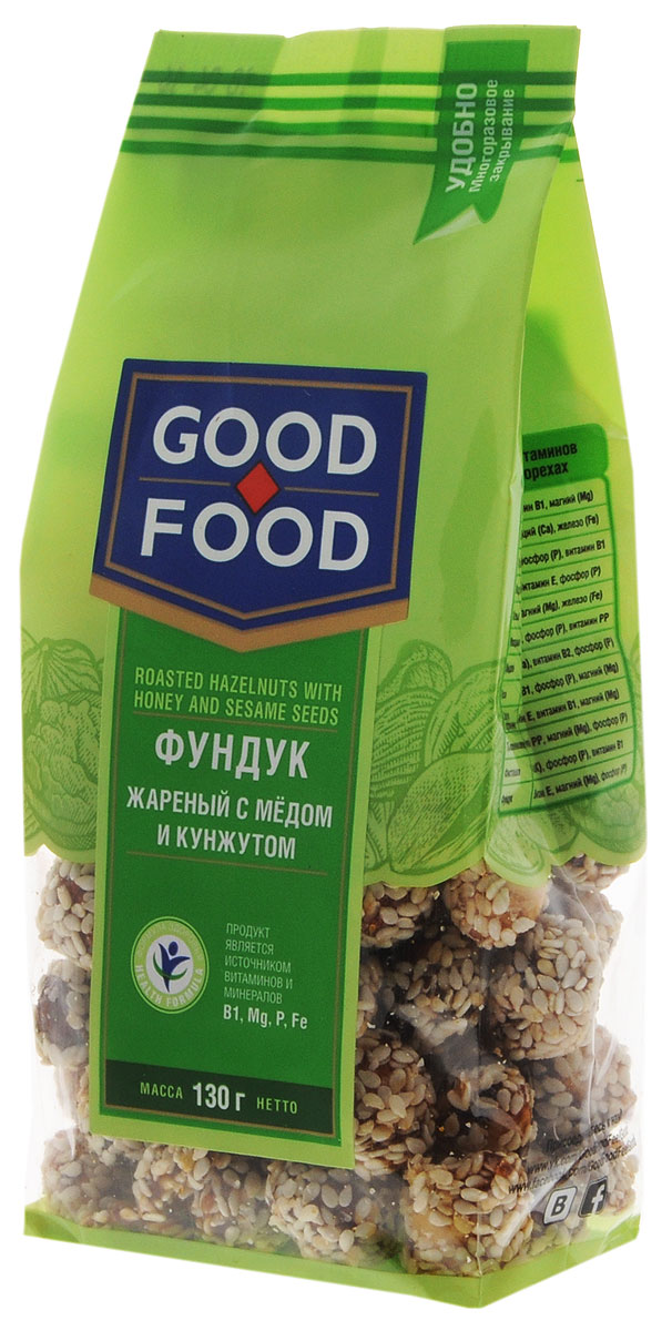 Good Food фундукжареныйсмедомикунжутом,130г0120710Фундук очень полезен. Он содержит около 60% масел, которые состоят из органических кислот, витамины В1, В2, В6, Е и целый спектр полезных минеральных веществ: калий, кальций, магний, натрий, цинк, железо. Этот орех по калорийности приравнивают к мясу и рыбе. В кунжуте содержится большое количество масла, состоящего из кислот органического происхождения, насыщенных и полиненасыщенных жирных кислот, триглицеридов и глицериновых эфиров.