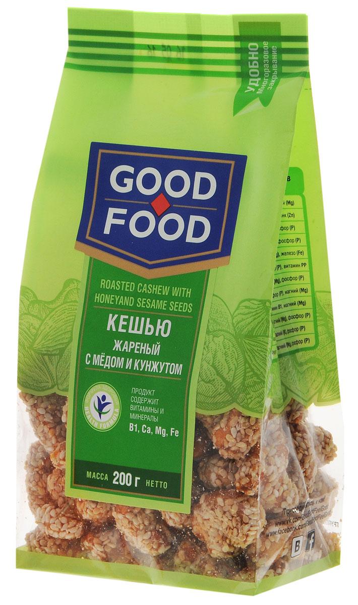 Good Foodкешьюсмедомикунжутом,200г0120710Кешью жареный с медом и кунжутом Good Food - полностью натуральное и полезное лакомство. Кешью содержит витамины группы А и группы В, кальций, фосфор, цинк, а также омега-3 жирные кислоты. В кунжуте содержится большое количество масла, состоящего из кислот органического происхождения, насыщенных и полиненасыщенных жирных кислот, триглицеридов и глицериновых эфиров.