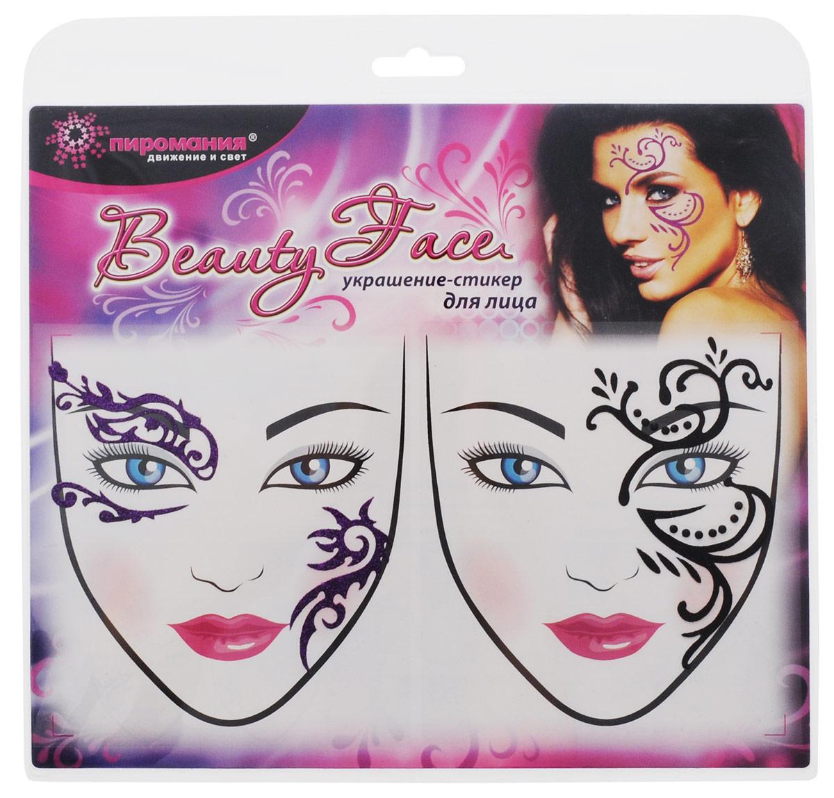 Partymania Украшение-стикер для лица Beauty Face цвет фиолетовый черный 2 шт -  Украшение волос, лица и тела