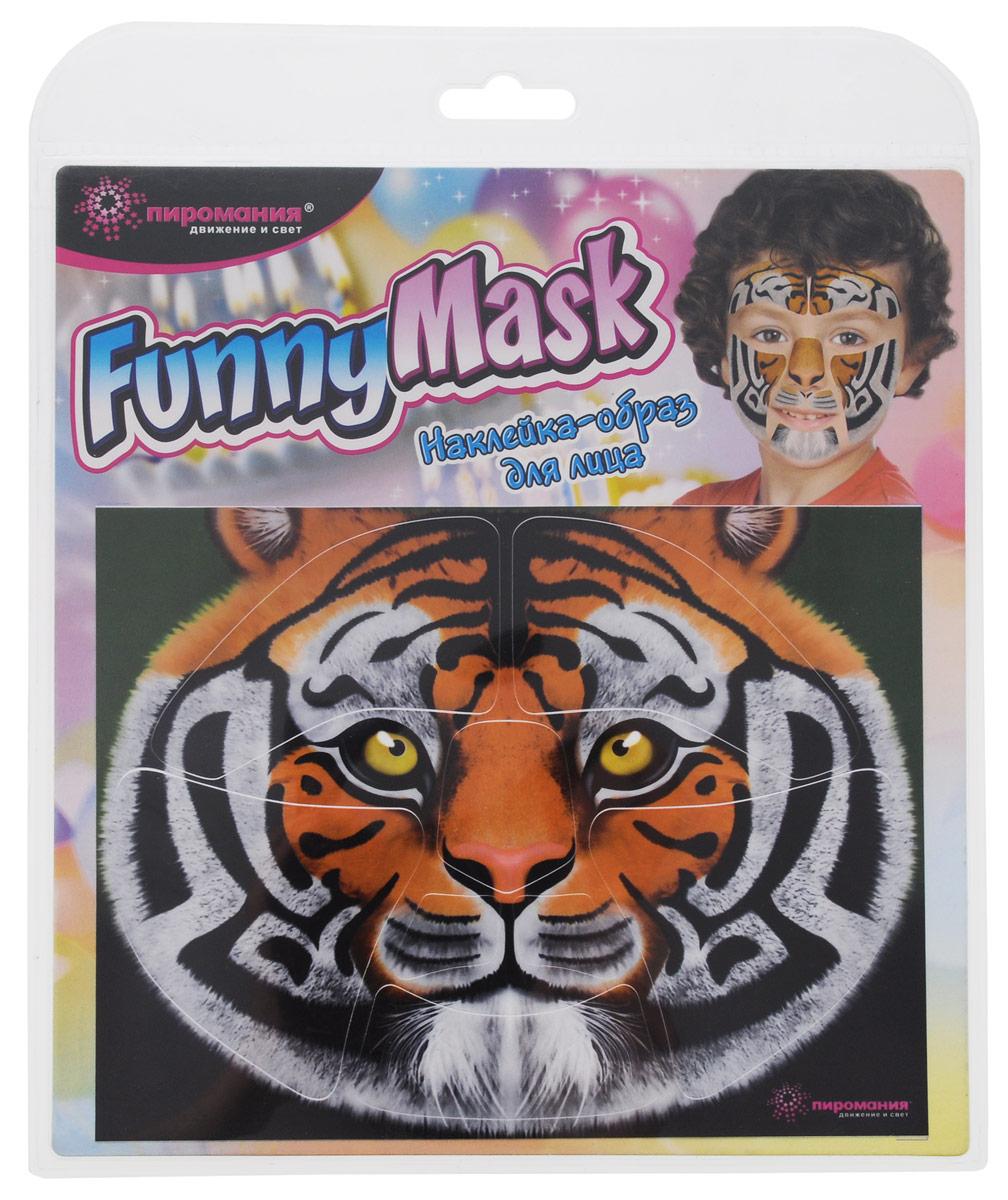 Partymania Наклейка-образ для лица Funny Mask Тигр -  Украшение волос, лица и тела