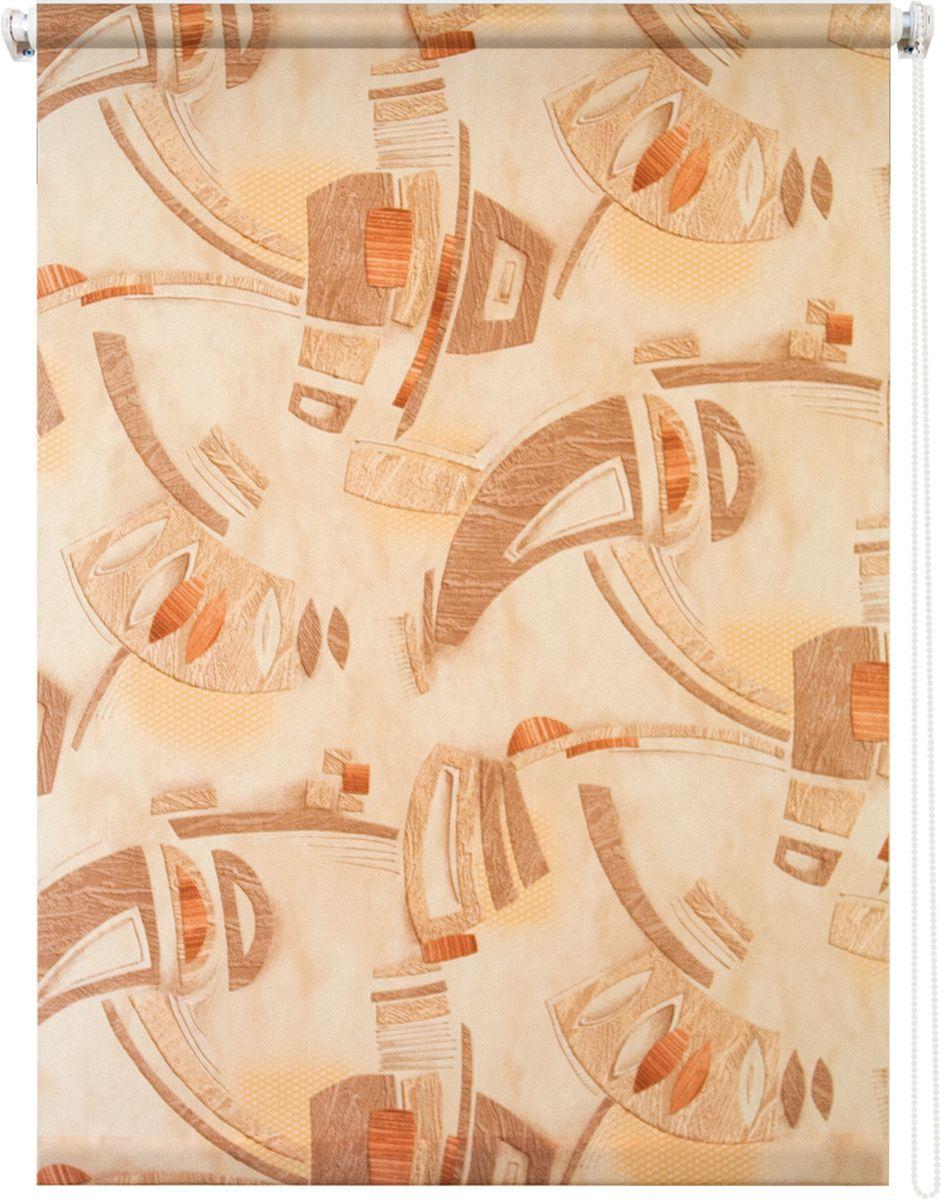 Штора рулонная Уют Петра, цвет: бежевый, коричневый, оранжевый, 70 х 175 см62.РШТО.8972.070х175Штора рулонная Уют Петра выполнена из прочного полиэстера с обработкой специальным составом, отталкивающим пыль. Ткань не выцветает, обладает отличной цветоустойчивостью и светонепроницаемостью.Штора закрывает не весь оконный проем, а непосредственно само стекло и может фиксироваться в любом положении. Она быстро убирается и надежно защищает от посторонних взглядов. Компактность помогает сэкономить пространство. Универсальная конструкция позволяет крепить штору на раму без сверления, также можно монтировать на стену, потолок, створки, в проем, ниши, на деревянные или пластиковые рамы. В комплект входят регулируемые установочные кронштейны и набор для боковой фиксации шторы. Возможна установка с управлением цепочкой как справа, так и слева. Изделие при желании можно самостоятельно уменьшить. Такая штора станет прекрасным элементом декора окна и гармонично впишется в интерьер любого помещения.