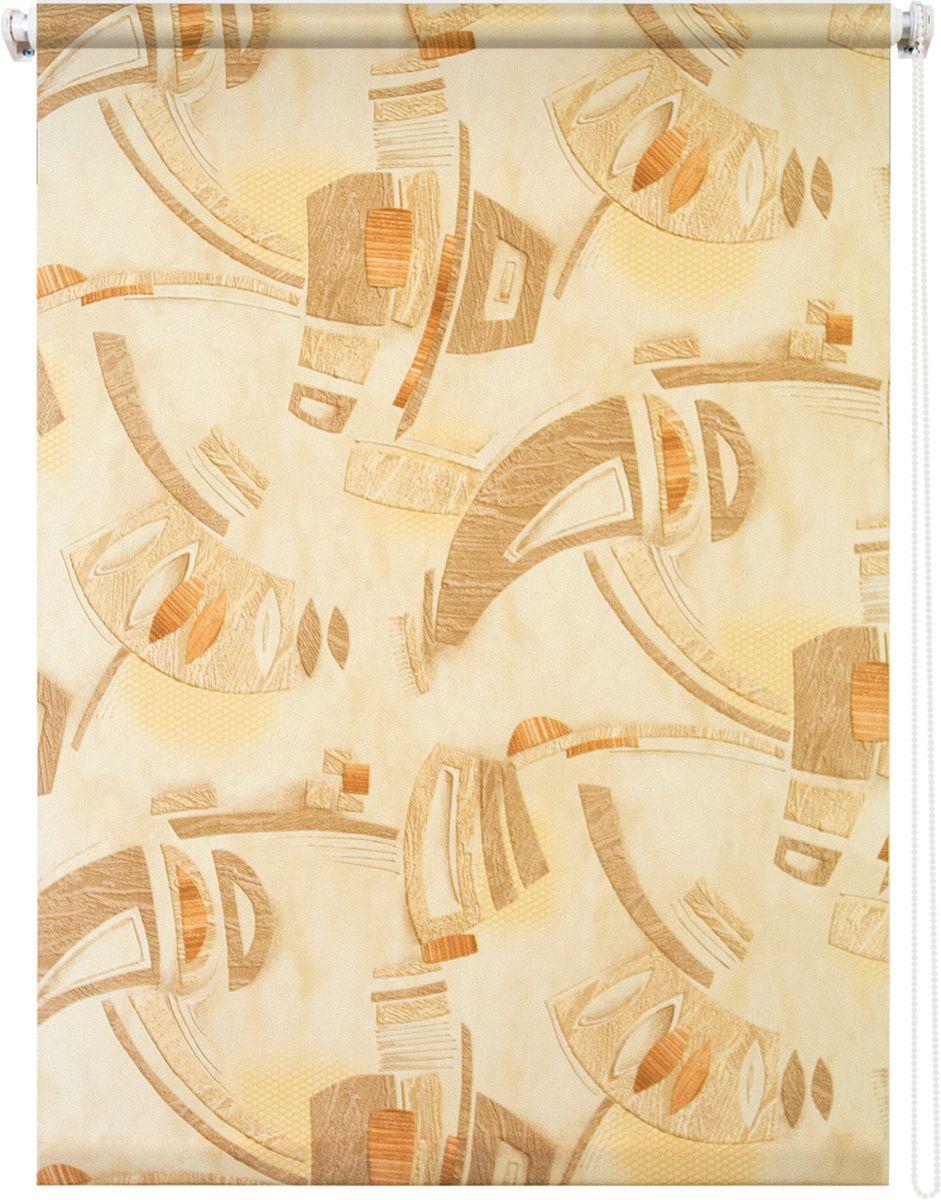 Штора рулонная Уют Петра, цвет: коричневый, 100 х 175 см531-401Штора рулонная Уют Петра выполнена из прочного полиэстера с обработкой специальным составом, отталкивающим пыль. Ткань не выцветает, обладает отличной цветоустойчивостью и светонепроницаемостью.Штора закрывает не весь оконный проем, а непосредственно само стекло и может фиксироваться в любом положении. Она быстро убирается и надежно защищает от посторонних взглядов. Компактность помогает сэкономить пространство. Универсальная конструкция позволяет крепить штору на раму без сверления, также можно монтировать на стену, потолок, створки, в проем, ниши, на деревянные или пластиковые рамы. В комплект входят регулируемые установочные кронштейны и набор для боковой фиксации шторы. Возможна установка с управлением цепочкой как справа, так и слева. Изделие при желании можно самостоятельно уменьшить. Такая штора станет прекрасным элементом декора окна и гармонично впишется в интерьер любого помещения.