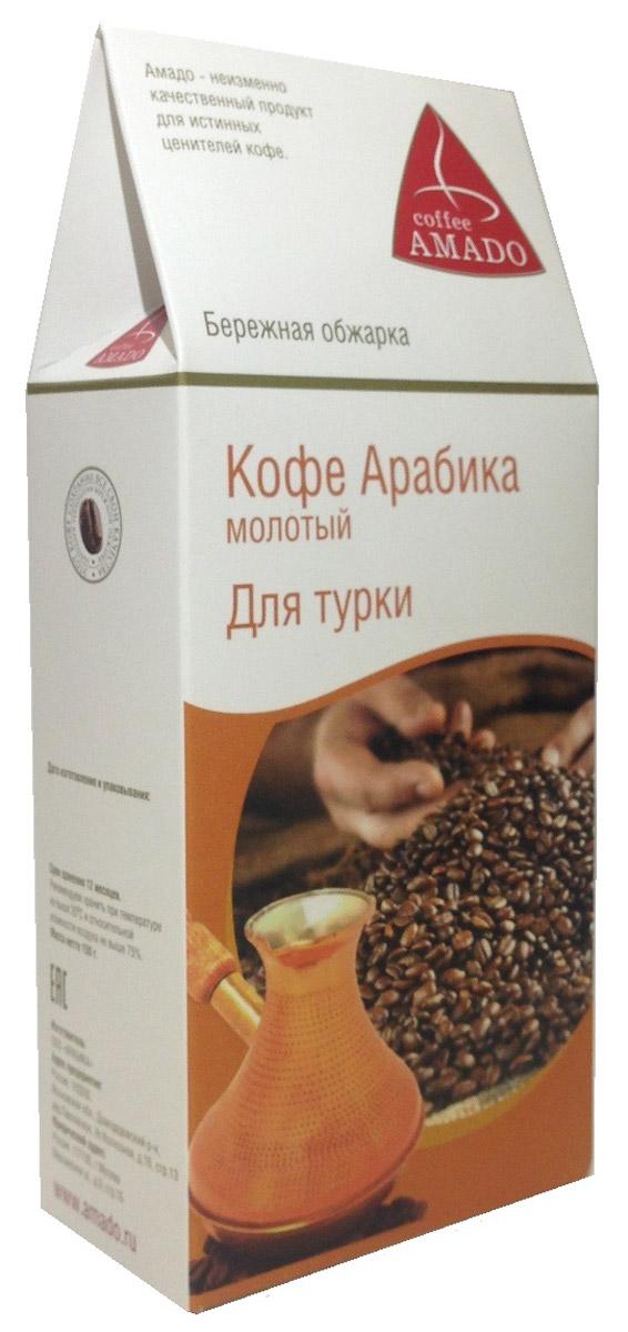 AMADO Арабика Для турки молотый кофе, 150 г4602076000906Кофе AMADO Арабика Для турки создан технологами компании АМАДО специально для заваривания в турке. Обладает нежным цветочным ароматом и насыщенным сладковатым вкусом с оттенками какао и ванили.