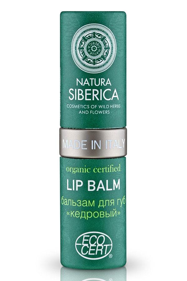 Натура Сиберика Бальзам для губ КЕДРОВЫЙ103013Обладая шелковистой текстурой и нежным ароматом, бальзам «Кедровый» увлажняет, питает и защищает Ваши губы зимой и летом.
