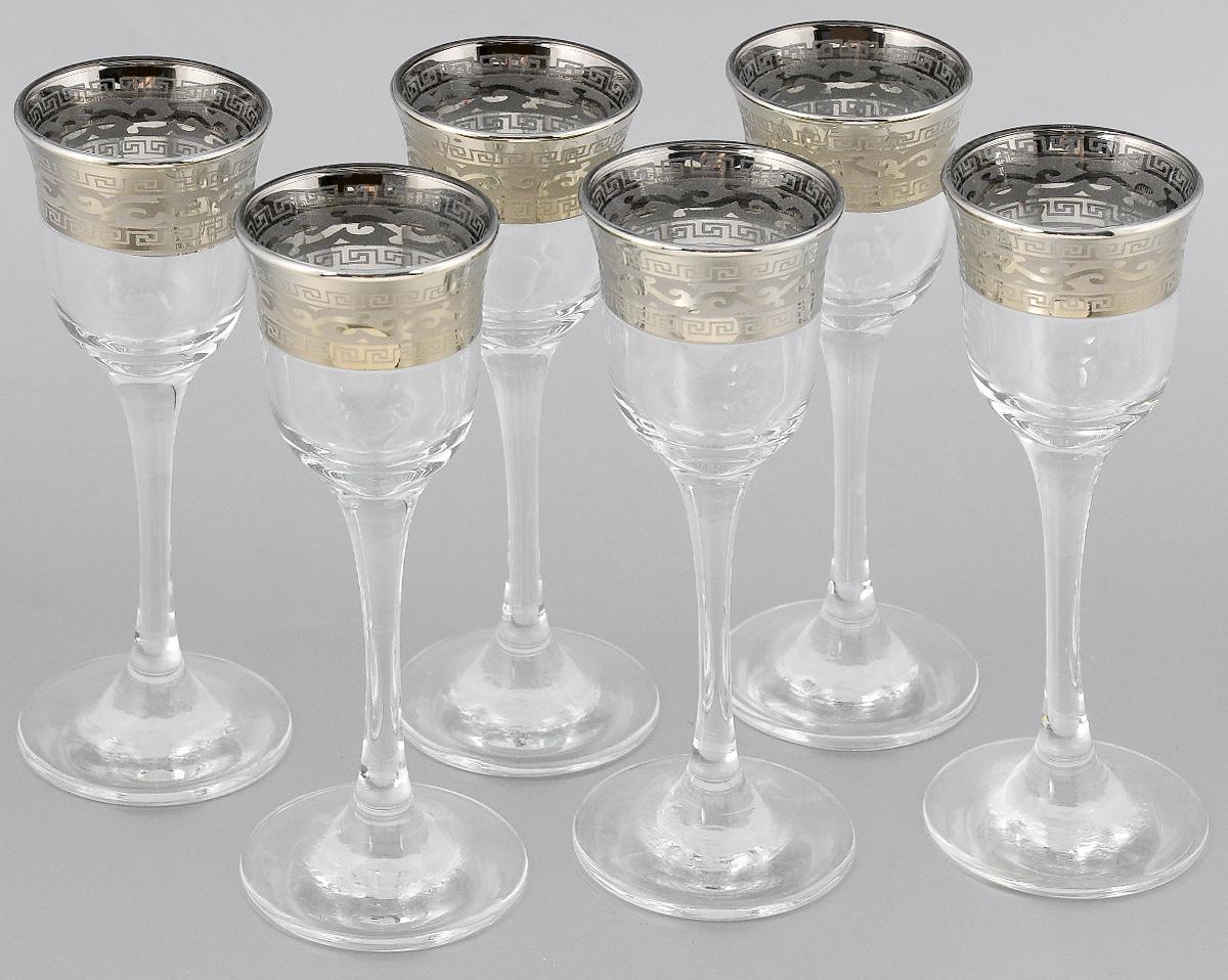Набор рюмок Гусь-Хрустальный Версаче, 100 мл, 6 штVT-1520(SR)Набор Гусь-Хрустальный Версаче состоит из шести рюмок на ножках, выполненных из высококачественного стекла. Рюмки имеют прозрачную поверхность и декорированы позолоченным орнаментом. Изделия излучают приятный блеск и издают мелодичный звон. Набор рюмок Гусь-Хрустальный Версаче прекрасно оформит интерьер кабинета или гостиной и станет отличным дополнением бара. Такой набор также станет хорошим подарком к любому случаю. Можно мыть в посудомоечной машине. Диаметр рюмки (по верхнему краю): 5 см.Высота рюмки: 16 см.УВАЖАЕМЫЕ КЛИЕНТЫ!Обращаем ваше внимание, что объем рюмки измерен по факту, с учетом максимального наполнения до кромки.Уважаемые клиенты! Обращаем ваше внимание на незначительные изменения в дизайне товара, допускаемые производителем. Поставка осуществляется в зависимости от наличия на складе.