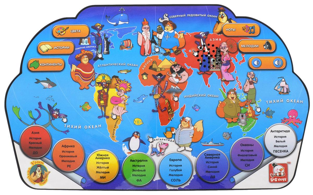 S+S Toys Интерактивный планшет Кругосветное путешествие где в тюмени можно планшет мегафон логин за 1990