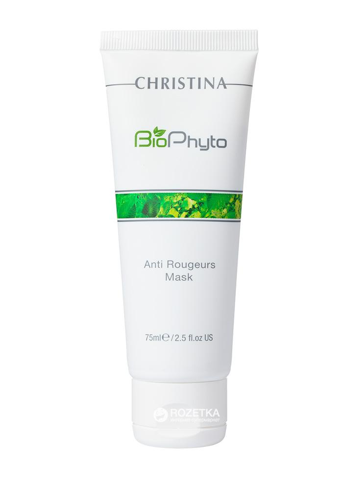 Christina Противокуперозная маска Bio Phyto Anti Rougeurs Mask - 75 млFS-00897Уникальная успокаивающая маска, обогащенная высокотехнологичными растительными ингредиентами. Значительно уменьшает покраснение. Очищает, улучшает эластичность и прочность капилляров, клеточный метаболизм, способствует регенерации клеток. Активные компоненты: Экстракт тасманского перца, хлорофилл, масло календулы, масло виноградных косточек, прополис.Результат: Уменьшает отечность и пастозность, обладает успокаивающим воздействием.