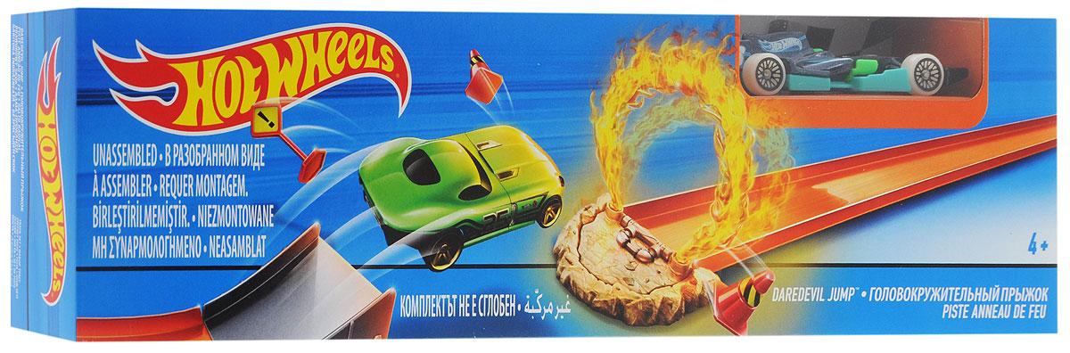 """Гоночный трек Hot Wheels """"Головокружительный прыжок"""" обязательно понравится вашему ребенку и не позволит ему скучать. В наборе классическая трасса с трамплином. Отправь свою машинку в захватывающий дух полет! Устройте соревнование машинок, какая пролетит дальше? Ребенок будет с полнейшим восторгом наблюдать, как машинка проносится по скоростной трассе сквозь опасное кольцо огня. Ваш ребенок часами будет играть с набором, придумывая различные истории и устраивая соревнования. Порадуйте его таким замечательным подарком!"""