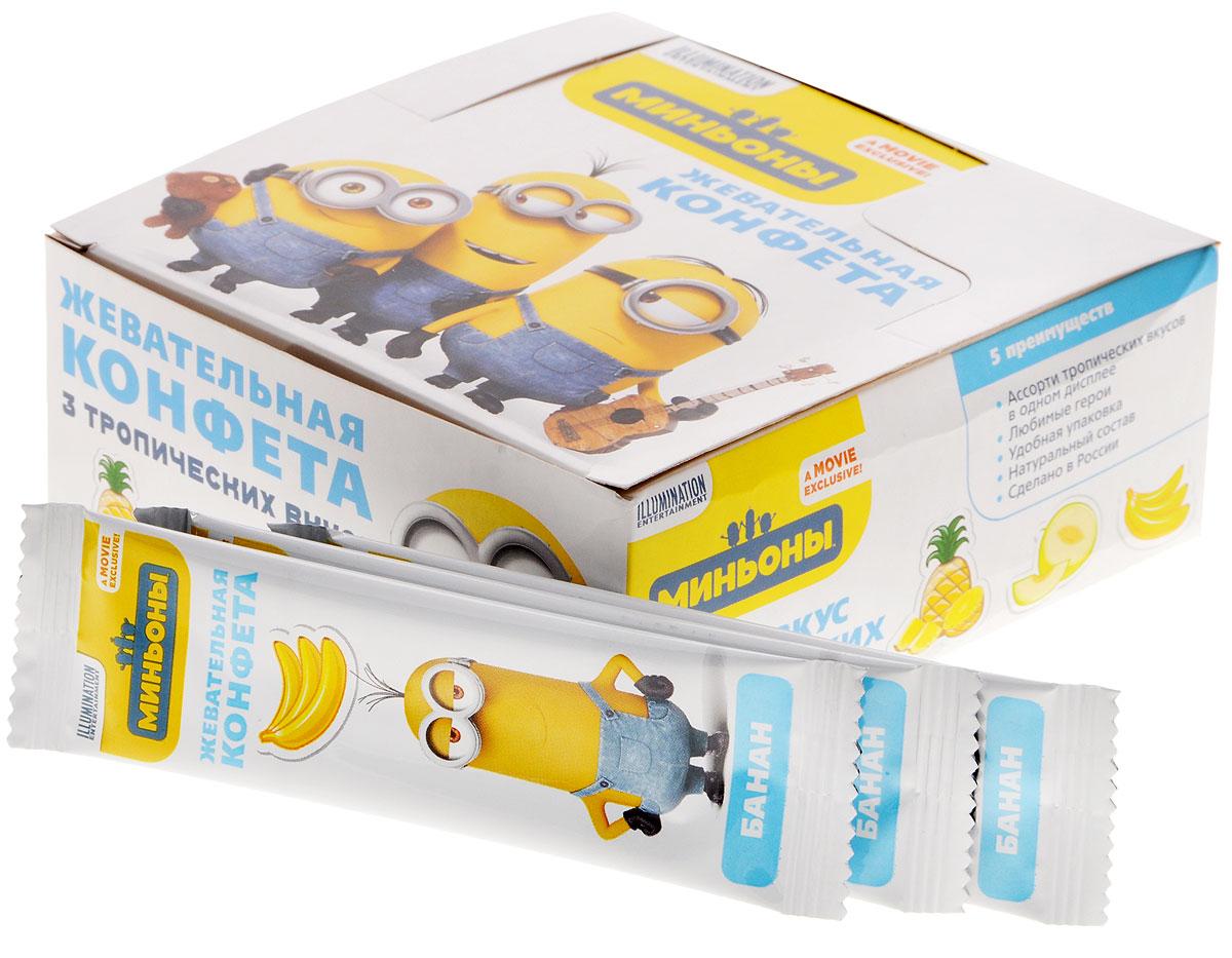 Minions конфеты жевательные со вкусом банана, ананаса и дыни, 396 г (36 шт)16.5831Жевательные конфеты Minions. Конфеты понравятся любому ребенку, ведь они имеют три любимых детских вкуса — банан, дыня и ананас.