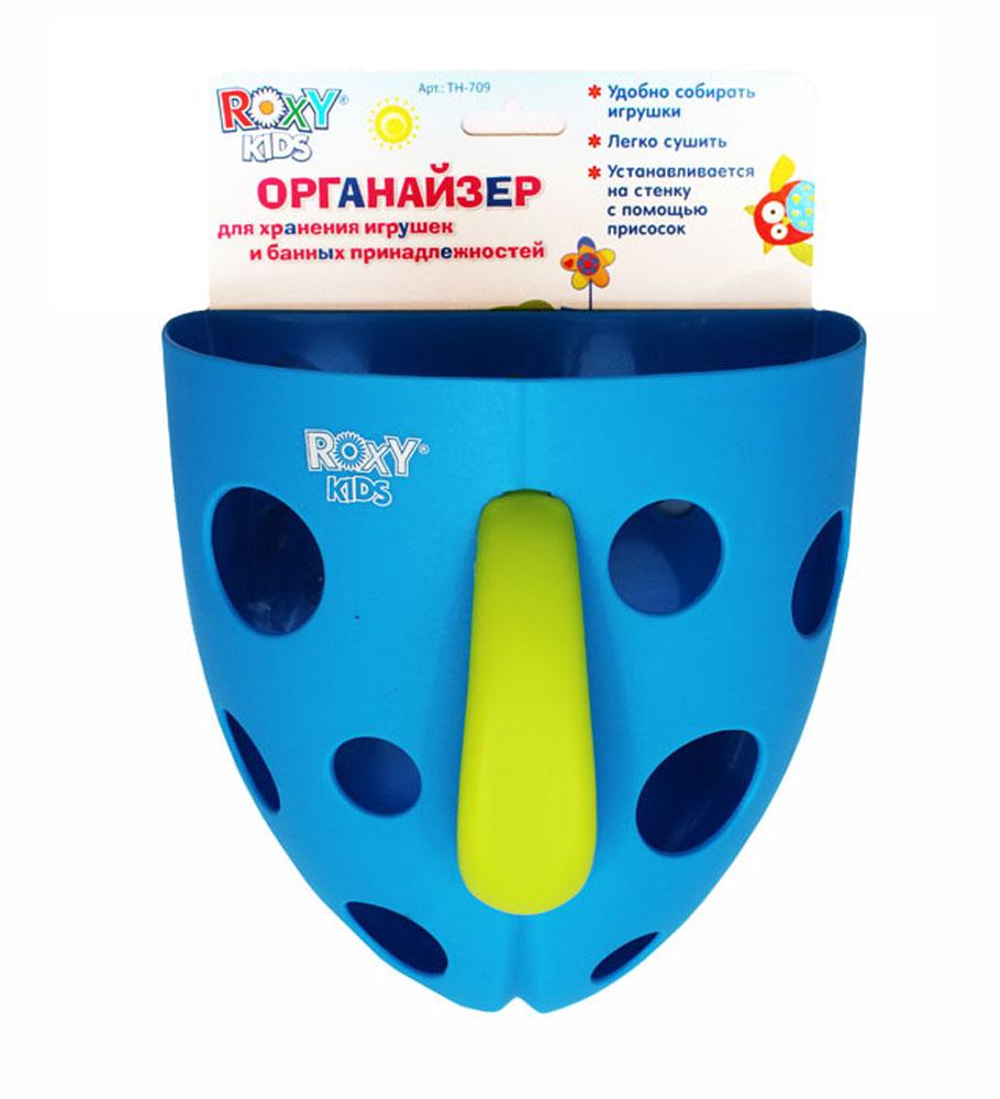 """Органайзер для игрушек и банных принадлежностей на присоске """"Roxy"""" - незаменимый помощник в доме, где есть ребенок. Изготовлен для хранения игрушек и банных принадлежностей ребенка. Удобен тем, что крепится к стенкам ванной комнаты на специальную присоску или крючок, а потому будет всегда у вас под рукой. Практичная ручка органайзера позволит мамам быстро и без труда выловить из воды все игрушки. Игрушки, находящиеся в органайзере очень удобно мыть под краном, а это необходимо делать после каждого купания, поскольку на поверхности игрушек могут оказаться остатки мыла, шампуня и прочих средств детской гигиены. Благодаря органайзеру игрушки легко сушить. Яркий цвет изделия без сомнения понравится ребенку и привлечет его внимание. Органайзер стимулирует у ребенка тактильные ощущения и координацию движений."""
