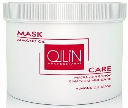 Ollin Маска для волос с маслом миндаля Care Almond Oil Mask 500 мл8906015080223Уникальная формула маски Ollin care almond oil mask с миндальным маслом интенсивно увлажняет и питает ослабленные волосы, стимулирует их рост, а также заботится о коже головы, снимая воспаления и препятствуя образованию лишнего кожного сала, из-за которого обладателям жирной кожи головы приходится часто мыть голову.Маска для волос с маслом миндаля придает волосам блеск и мягкость, делает их структуру гладкой, не дает им спутываться и гарантирует легкое расчесывание.В состав маски входят:Витамины E и F, входящие в состав масла миндаля, замедляют процесс старения волос, ускоряют их рост, успокаивают кожу головы, снимают зуд и сужают поры, благодаря чему жирные волосы значительно дольше остаются свежими. Миндальное масло восстанавливает, увлажняет и питает кожу голову и волосы по все длине, делая их густыми, мягкими, гладкими и невероятно блестящими.Цистин — аминокислота, которая входит в состав волос, значительно ускоряет рост волос и улучшает их качество и внешний вид. Кутикула сглаживается, благодаря чему волосы перестают сечься, ломаться и повреждаться при расчесывании и укладке.