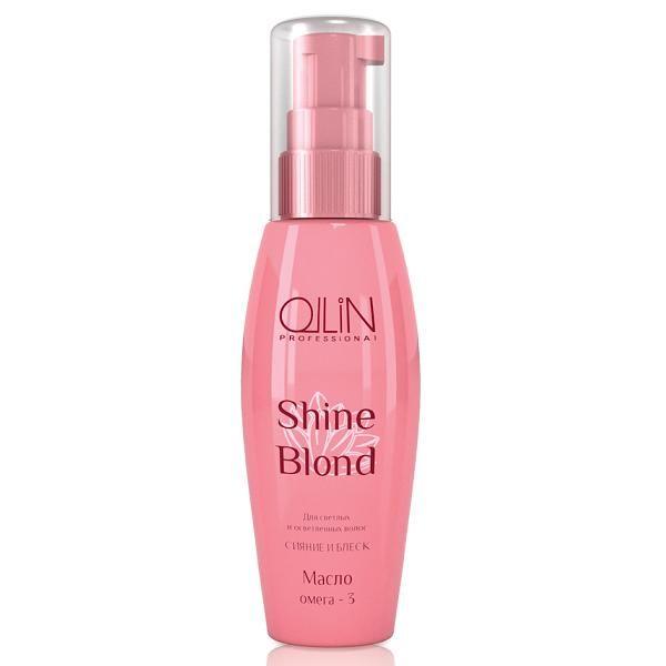 Ollin Масло Омега Shine Blond Omega 3 Oil 50 мл721388/4620753727083Ollin Shine Blond Omega 3 Oil Масло Омега ; легкое масло, которое поможет восстановить кутикулу крашеных или осветленных волос. Масло является также прекрасным уходом за натуральными волосами. Увлажняющее средство, возобновит потерю влажности волос, а в особенности сухих и ломких кончиков. Навсегда решит проблему секущихся и тонких волос, сделает волосы крепче и повысит густоту волос. Масло имеет идеальный состав растительных масел, таких как масло Camelina или рыжик луговой, которые проникают глубоко в структуру каждого волоска и возобновляют рост и натуральный вид. Средство, обогащенное насыщенными жирными кислотами Омега-3 и Омега-6, что и помогает интенсивно увлажнить волосы и избежать потери усталых и пересушенных локонов. Масло полирует и заглаживает все недостатки волос, делают волосы гладкими и шелковистыми.